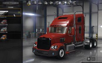 Freightliner Coronado Modernization v 1.0