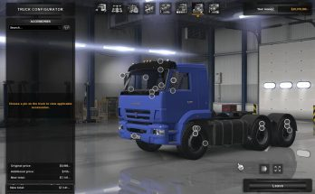 Kamaz 65117-65225 (With BDF chassis and trailer) for ATS 1.31