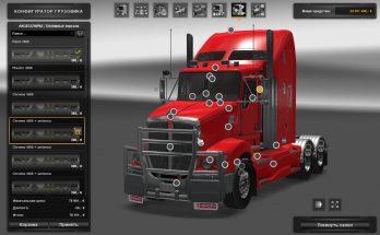 Kenworth T609 Update 1.31