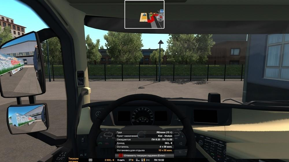 Ets2 v 1 1 vs 1 32 graphics coparison - SCS Software
