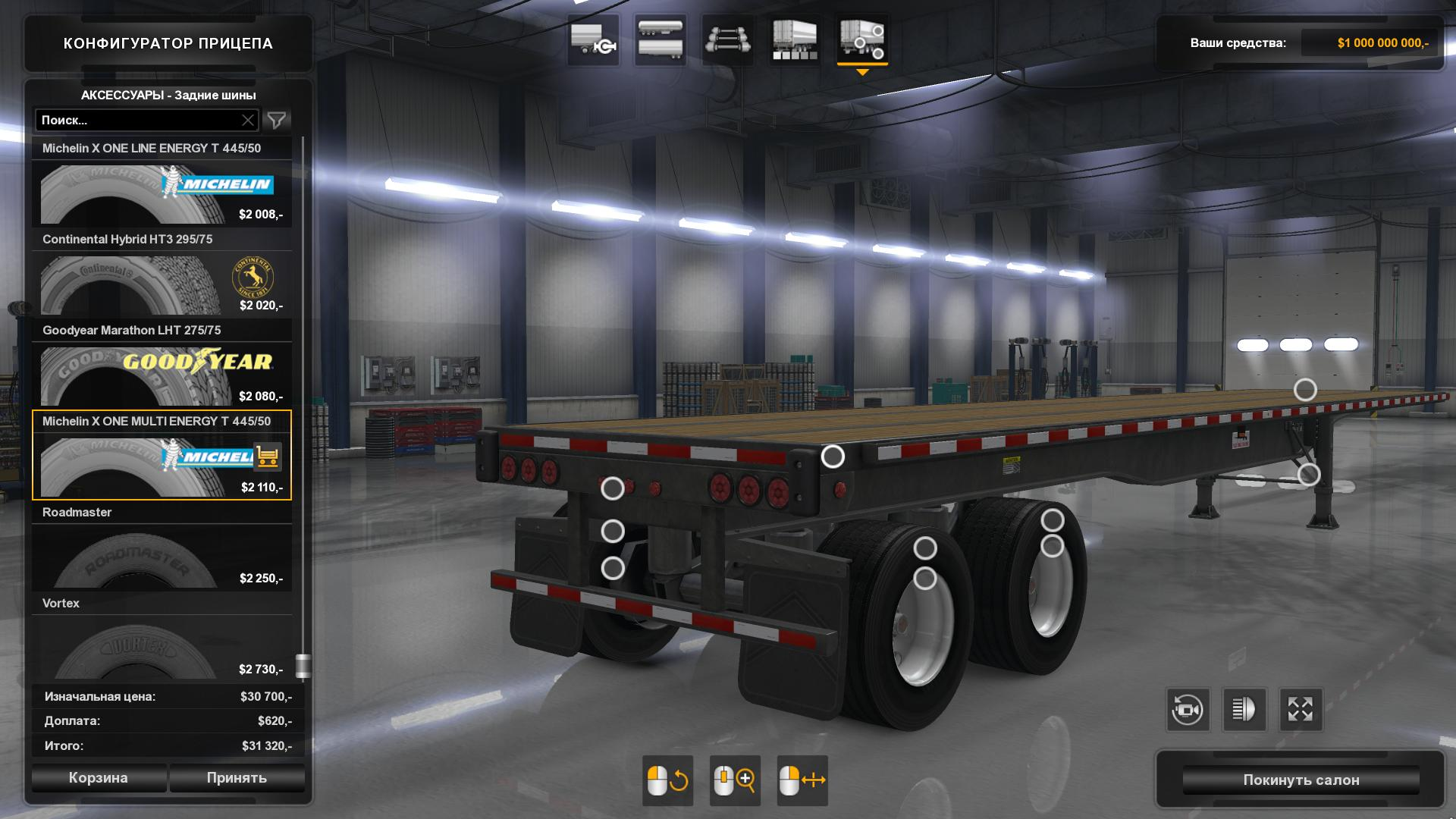 Real Trailer Tyres