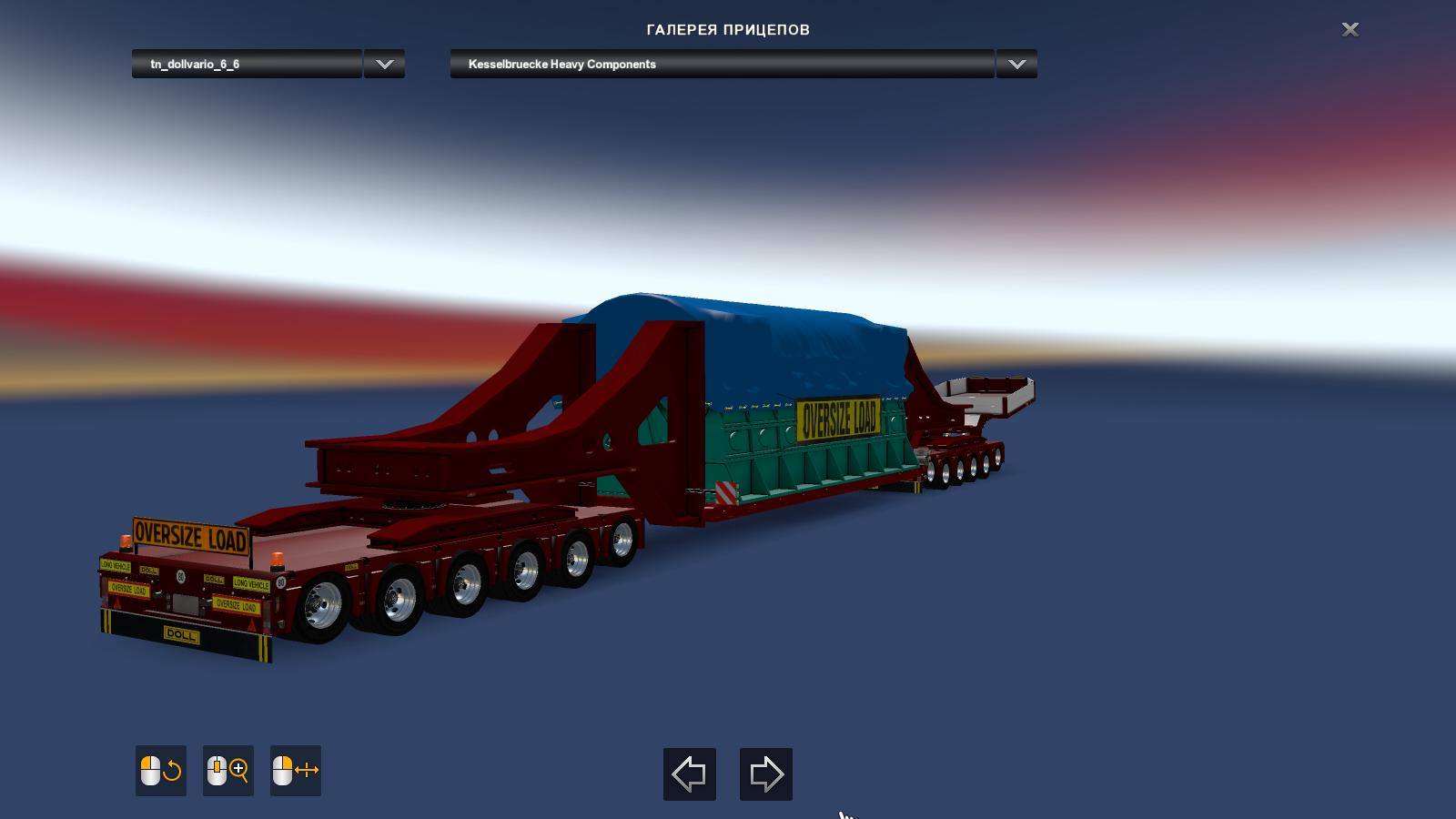 Doll Trailer with Vessel Bridge 6 and 6 Axles 1.32.x