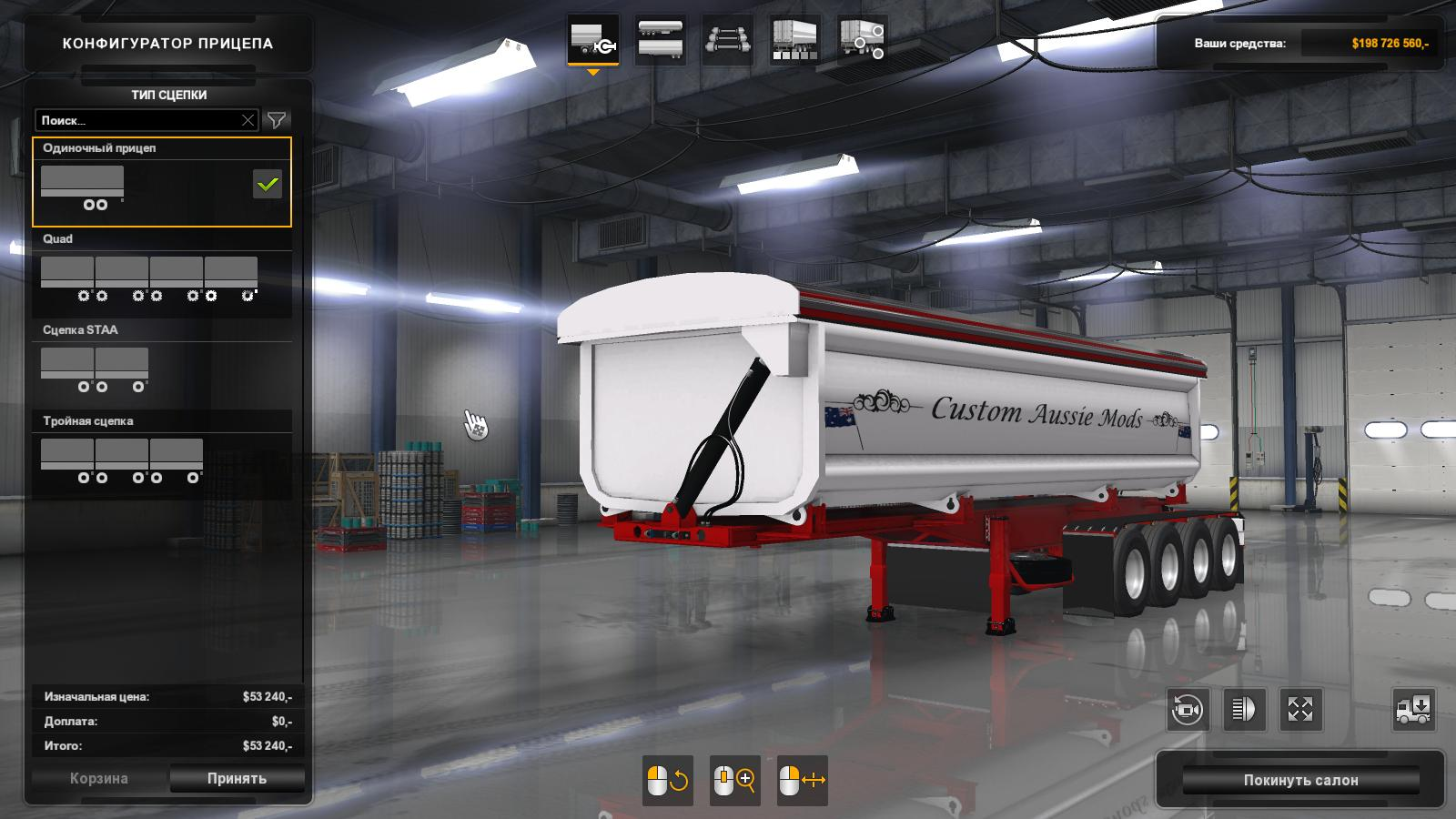 Howard Porter Quad Side Tippers v 1.0