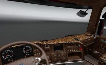 Interior Brown Danish Style for Scania RJL v1.0