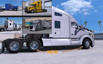 US Alcoa Wheels Pack v 1.3