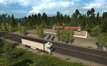 Addition to the map ProMods + RusMap v1.0