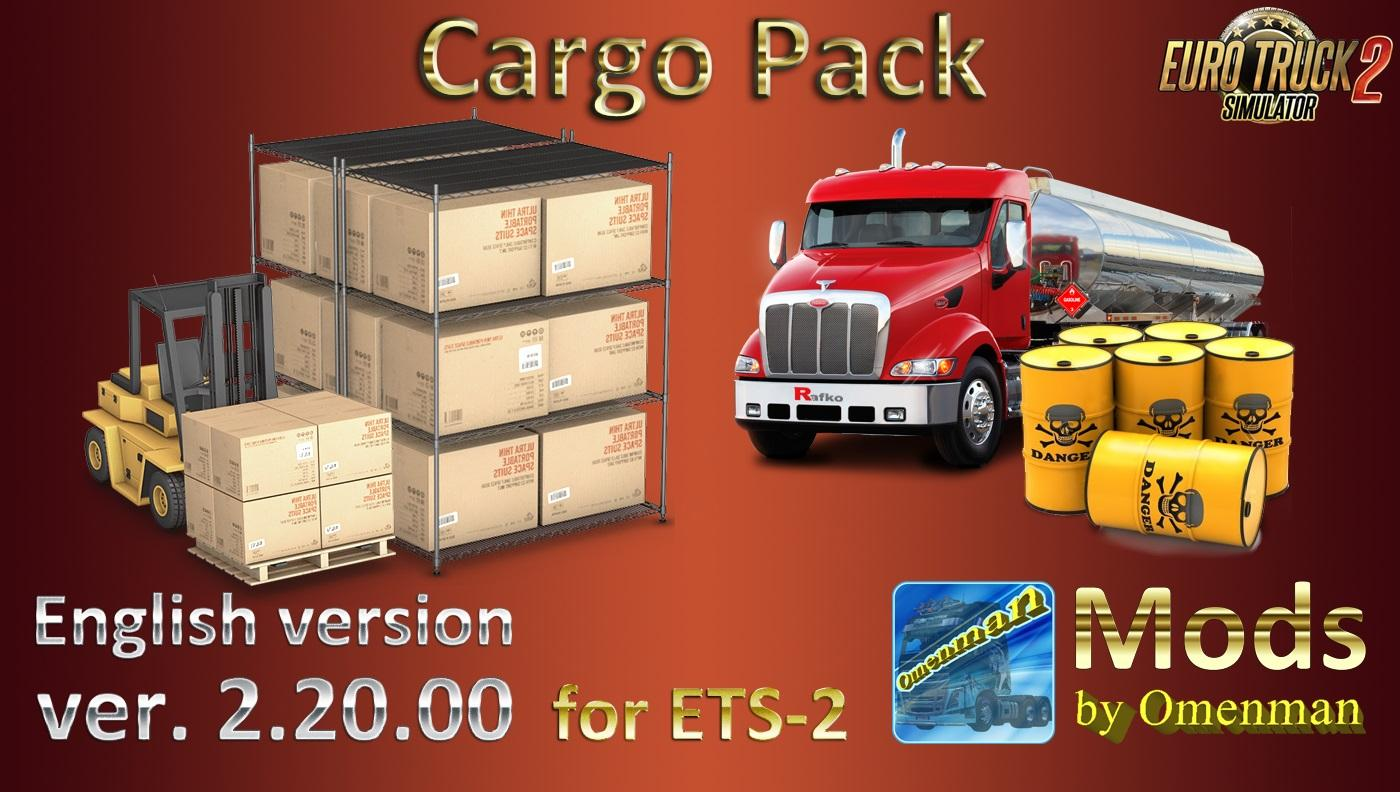 Cargo Pack v2.20.00 by Omenman 1.32.x