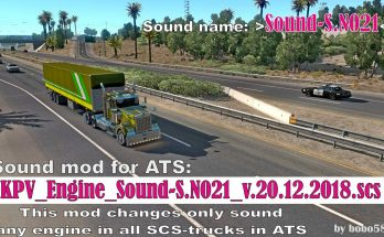 Engine Sound S.N021 1.33.x