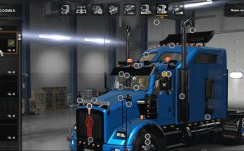Kenworth T800 Truck v 1.7