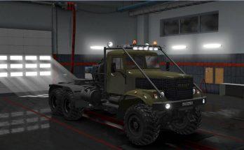 Kraz 255 Truck v 5.0