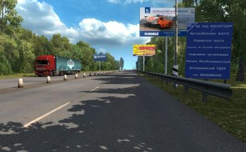 MAP MOSCOW REGION v13.0