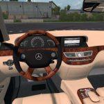 Mercedes Benz s350 4matic 2009 1.33