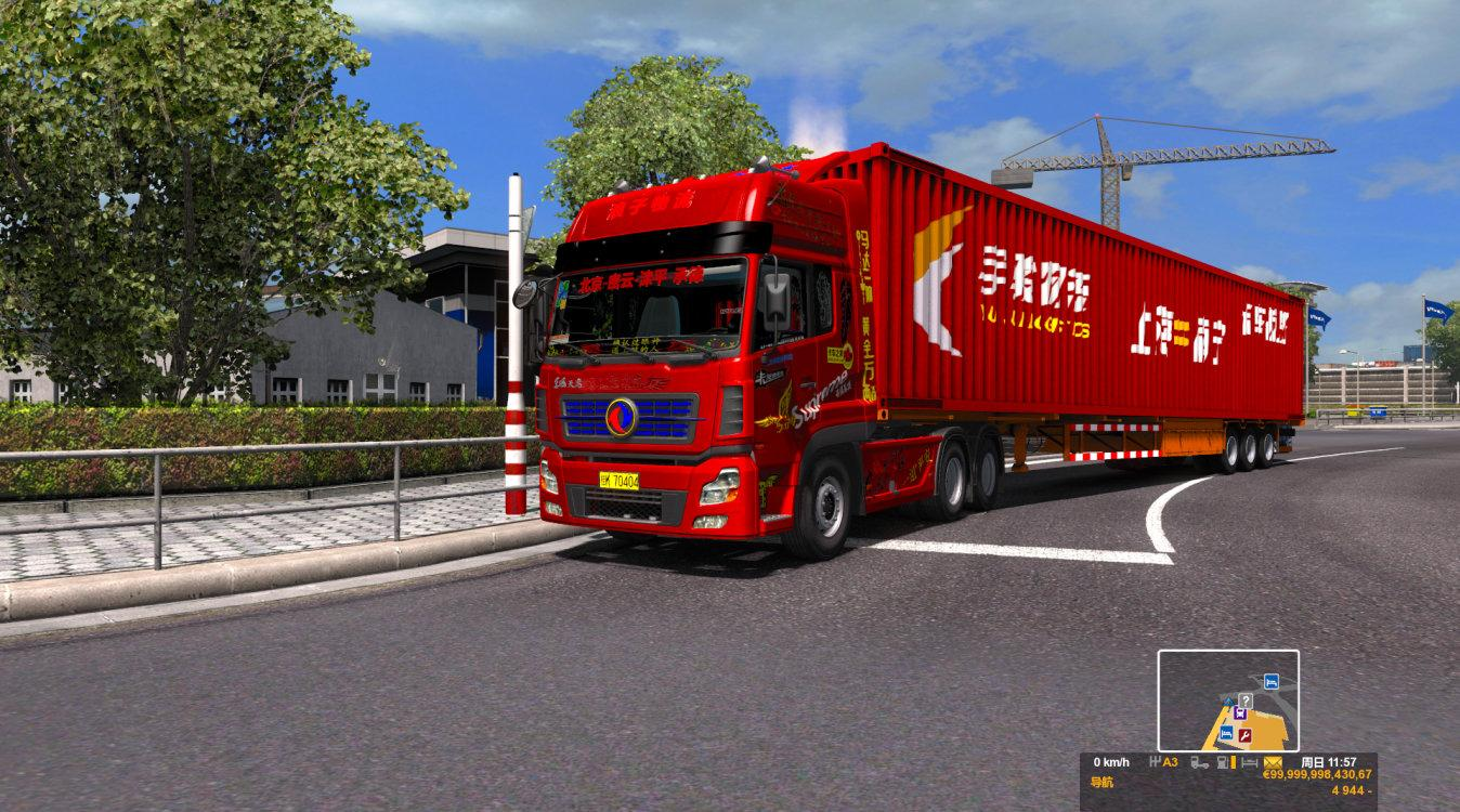 DONG FENG 450 AND SKIN 1.32 & 1.33.x