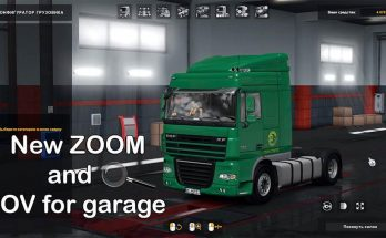 New ZOOM and FOV for garage 1.33.x