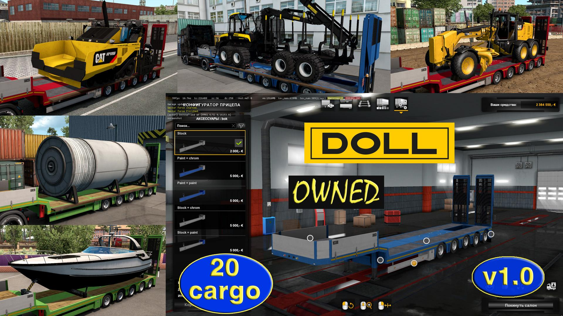 Ownable overweight trailer Doll Panther v1.0
