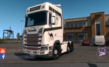 Skin Morocco for Scania S Next Gen v1.1