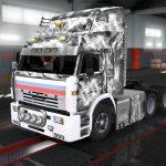 Kamaz 54115 Turbo V8
