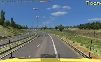 Weather-White Nights ETS2 1.33, 1.34