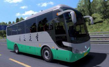 Yutong Bus ZK6888H 1.34.x