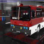 Ikarus 250-59 v10.07.19 1.35.x