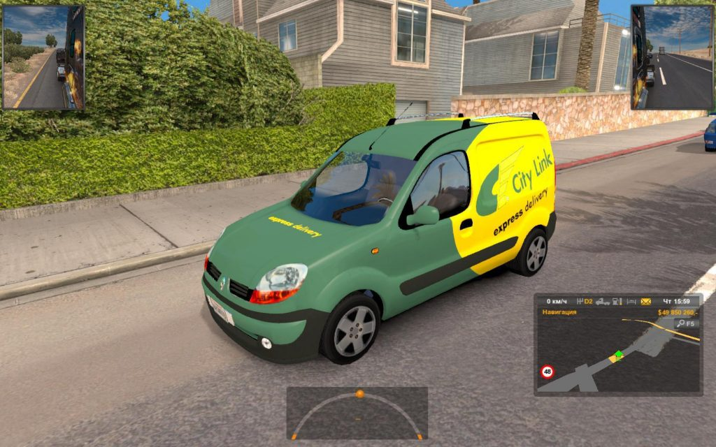 Fiat Ducato and Renault Kangoo in traffic v1.0