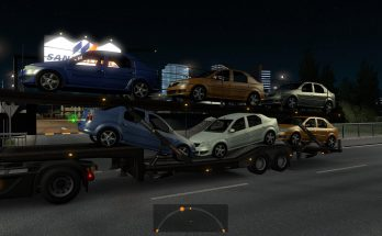 Dacia Logan trailer v1.0