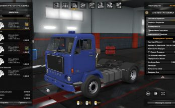 Volvo F88 D100A Engine Addon 1.35 – 1.36