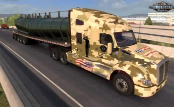 OWNABLE SCS CHEMICAL TANKER TRAILER 1.36.X