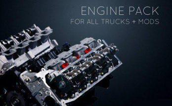 MONSTER POWER ENGINE PACK