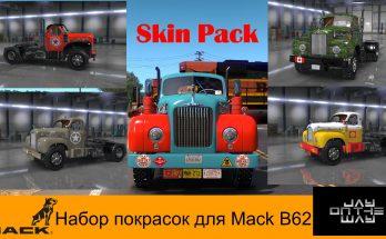 SKIN PACK 4 MACK B62 V1.0