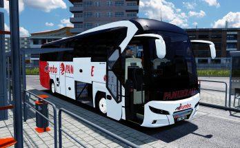 Neoplan New Tourliner 2020 1.37