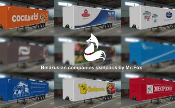 Skinpack of Belarusian companies by Mr.Fox v1.0