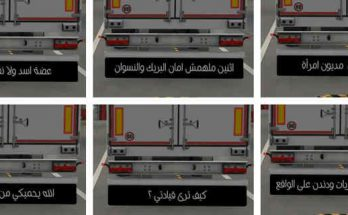 ArabSimulator - Pack Mudflap Arab v1.0 1.38