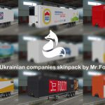 Skinpack of Ukrainian Companies v1.0 by Mr.Fox