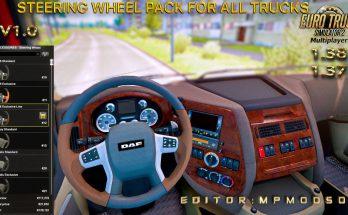 Steering Wheel Pack For All Trucks For ETS2 Multiplayer 1.38