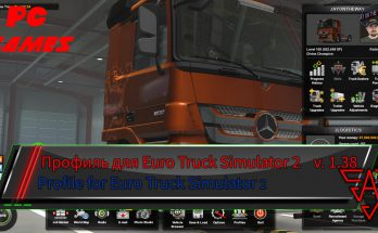 Profile for ETS2 / JayOnTheWay 1.38