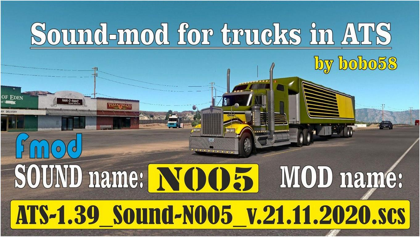 ATS SOUND N005 1.39