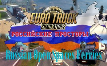 Russian Open Spaces Ferries 1.39 v2.0