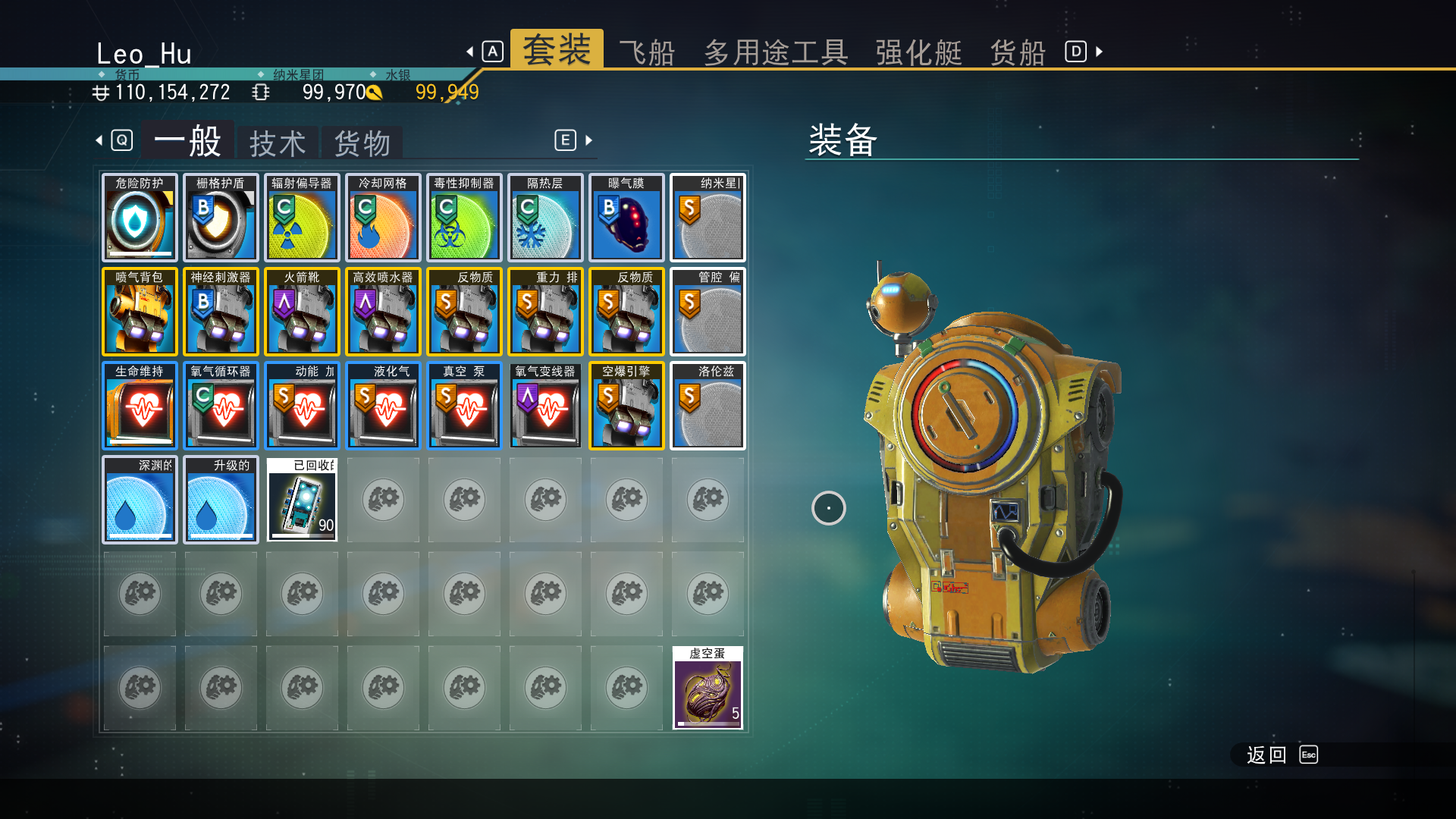 x10 Max Stack For Next Gen