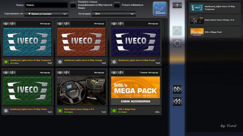 Dashboard light Iveco Hi-Way Pack v0.9