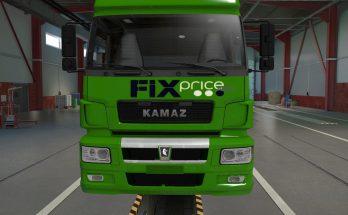 Fix Price for KAMAZ 54901 v1.0