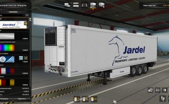 COMBO SKIN TRANSPORTS JARDEL V1.0