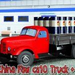 FAW CA-10 v2.0 1.40