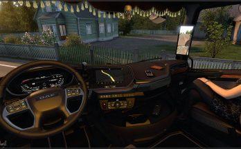 Dark brown interior for DAF XG v0.8